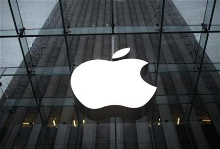 The Apple Inc. logo is seen in the lobby of New York City's flagship Apple store