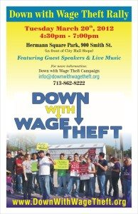 down-with-wage-theft-rally-flyer
