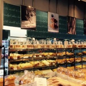 Zion fresh baked goods